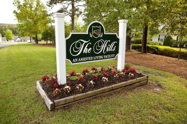 Hills-of-cumberland-village-aiken-south-carolina-sign